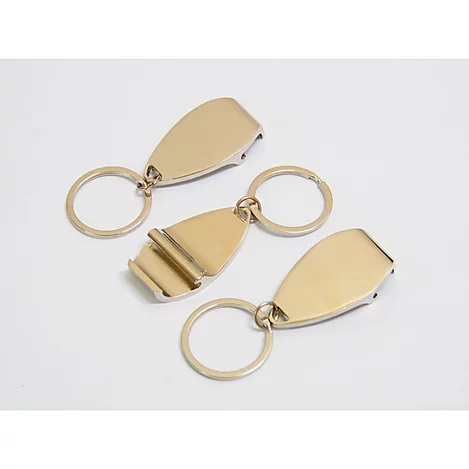 Personalised Metal Keychain
