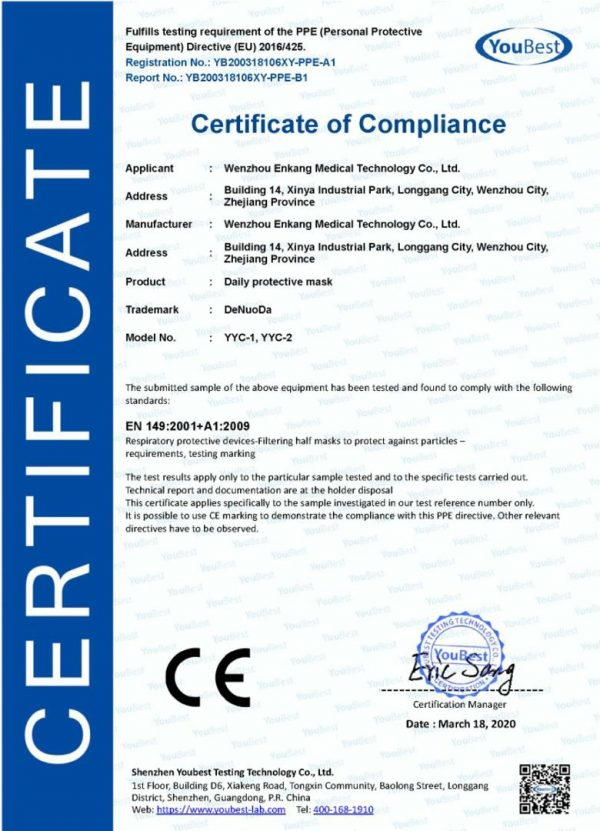 certificate 3 ply face mask